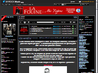 Skyblog de La Fouine